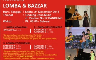 Concerto Lomba Photo & Gambar