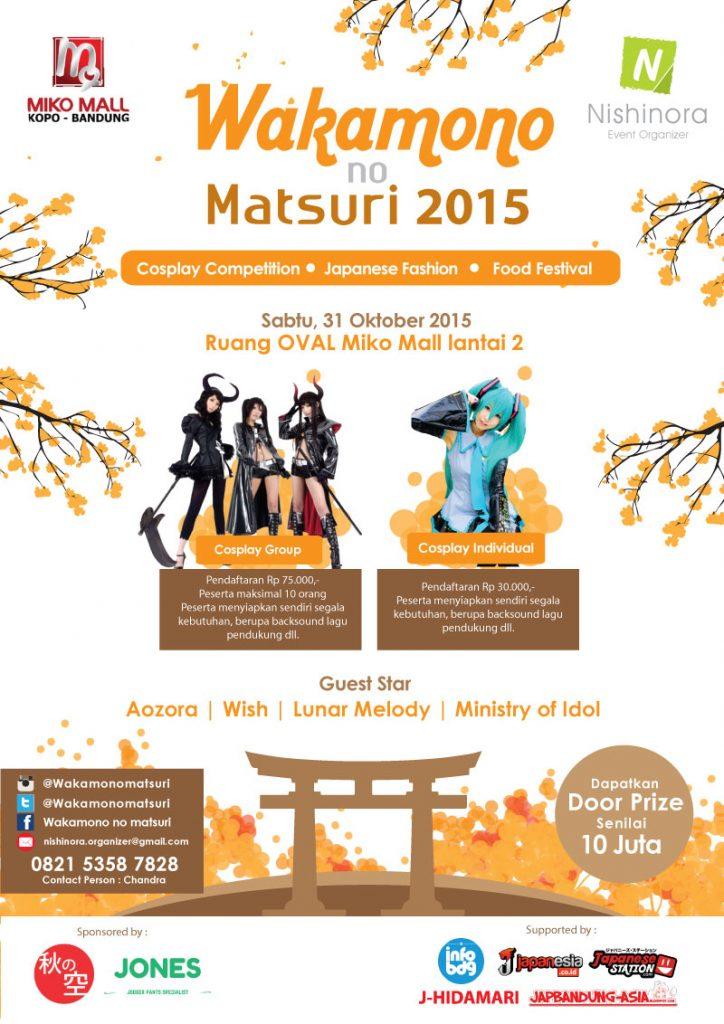 Wakamono No Matsuri 2015 poster